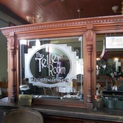 The Teller Room
